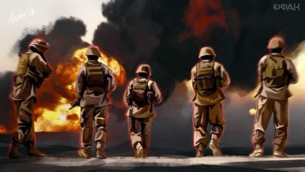 Генерал ВВС США назвал место будущей войны