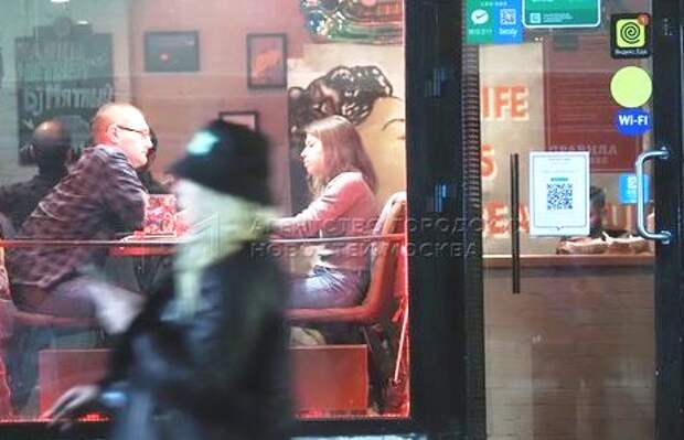 """Фото: Агентство """"Москва"""""""
