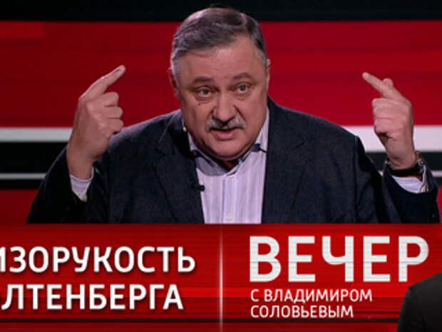 Вечер с Владимиром Соловьевым. Политолог: генсек НАТО обрек европейцев на роль жертв превентивного удара