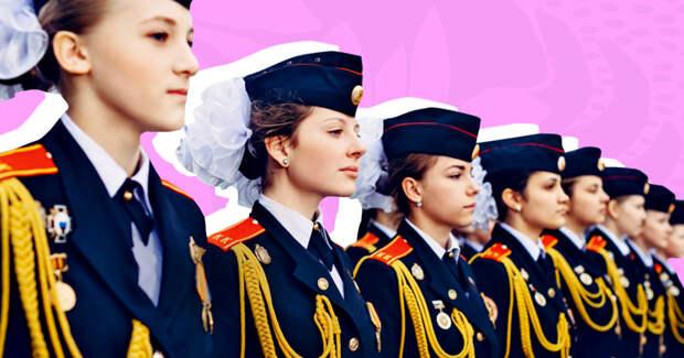 17 цитат девушки, которая училась в женском кадетском корпусе