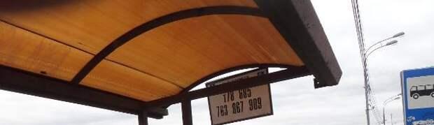 Информационный указатель маршрутов восстановили на остановке «21-й километр»