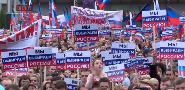 Россия предоставила Донбассу возможность отстаивать правду на международных площадках – глава ЛНР