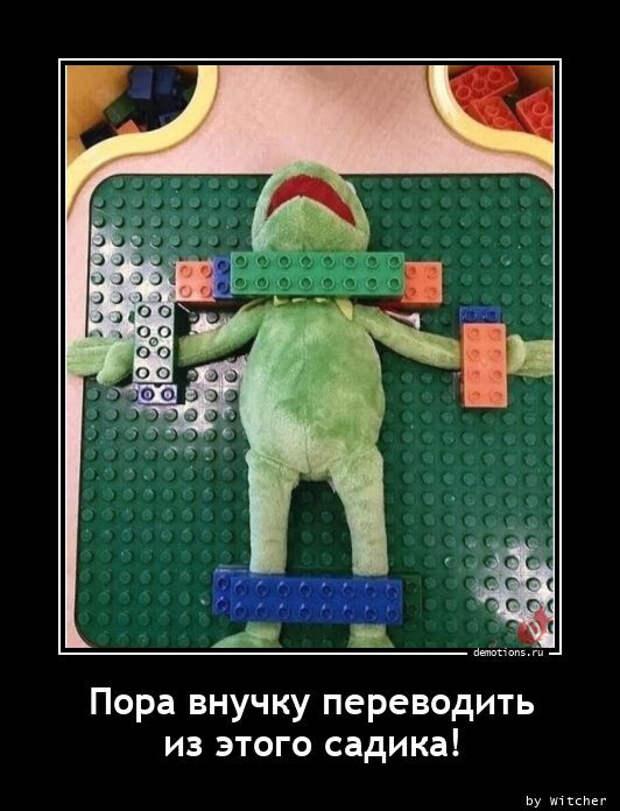 5402287_1612252411_demy13 (532x696, 93Kb)