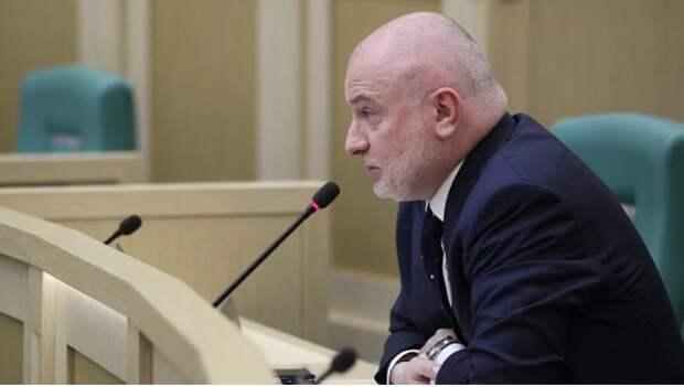 Клишас прокомментировал законопроект изменения полномочий депутатов и сенаторов