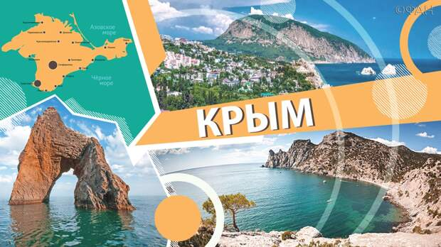 Паломничество, кешбэк и проездной билет: как пенсионерам дешево отдохнуть в Крыму