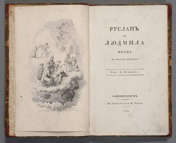 Долг Пушкина: каким он был в пересчете на современные деньги
