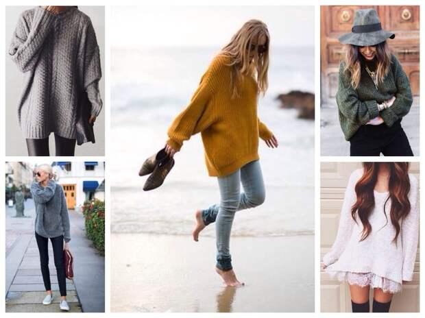 Оверсайз одежда – это стильно и круто! А ведь размер действительно имеет значение
