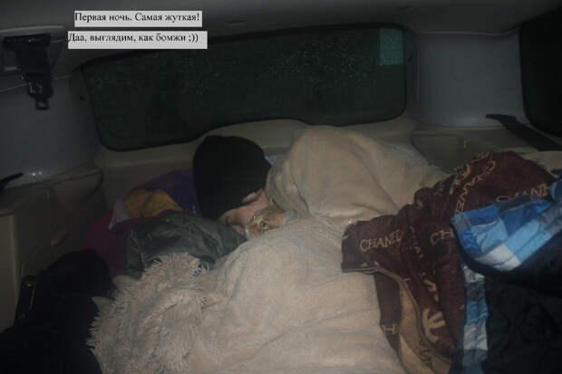 Первую ночь спали в машине при -6С. Хабаровск - Улан Удэ
