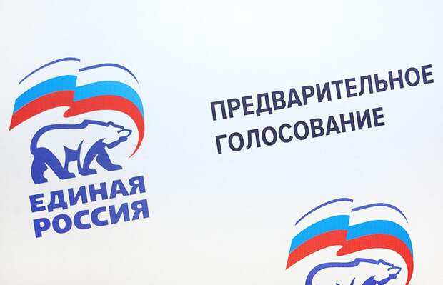 Половина участников праймериз «Единой России» в Севастополе — беспартийные