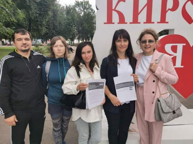 В 52 городах России прошли акции в защиту права человека на добровольность вакцинации