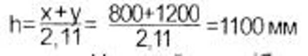 1324117378_formula (164x30, 2Kb)