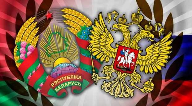 Прощай, Прибалтика! — Россия и Белоруссия подписали историческое соглашение