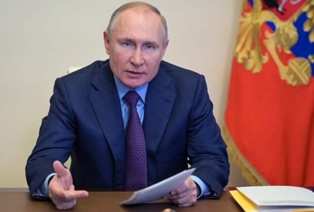 Владимир Путин опубликовал декларацию о доходах за 2020 год