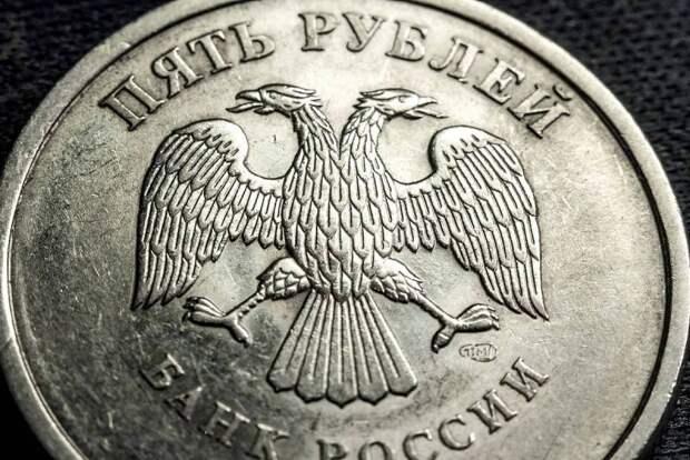 Вашингтон назвал цель новых санкций: Россия должна лишиться резервов