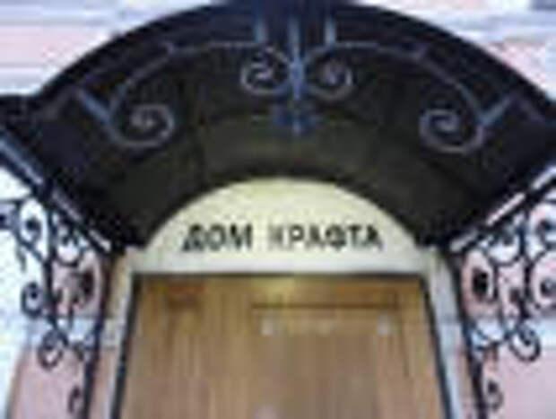В Туле открылась выставка работ членов Российской академии художеств