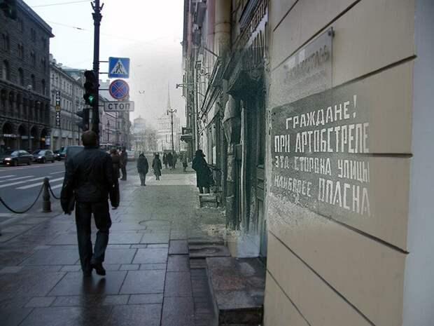 Ленинград 1942-2009 Невский-8. Одна из надписей на опасной стороне улицы блокада, ленинград, победа
