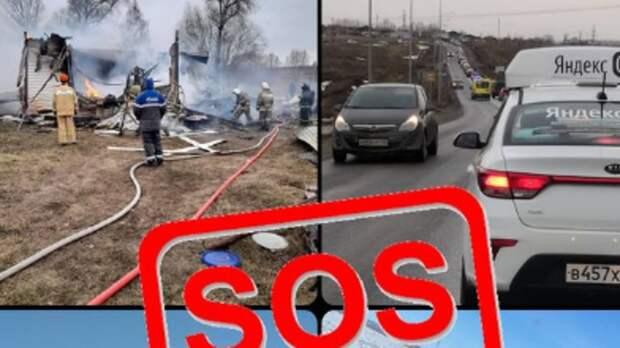 ВБогородском сгорел человек. Жители требуют Путина разобраться