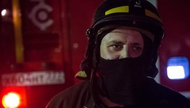 Пожар потушили в котельной в Подольске