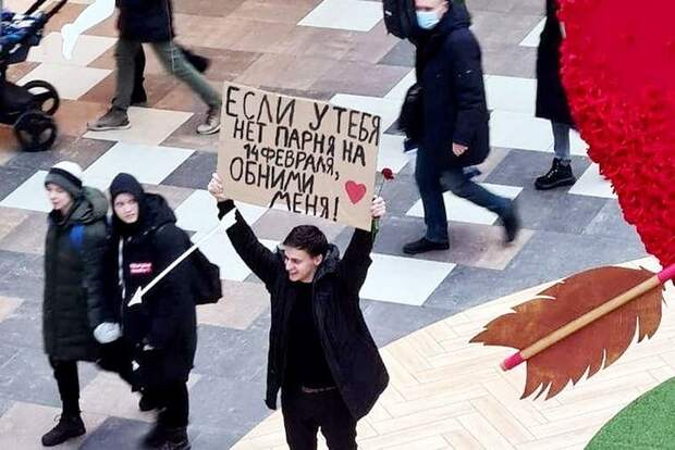 Протесты в Беларуси: ситуация на 14 февраля