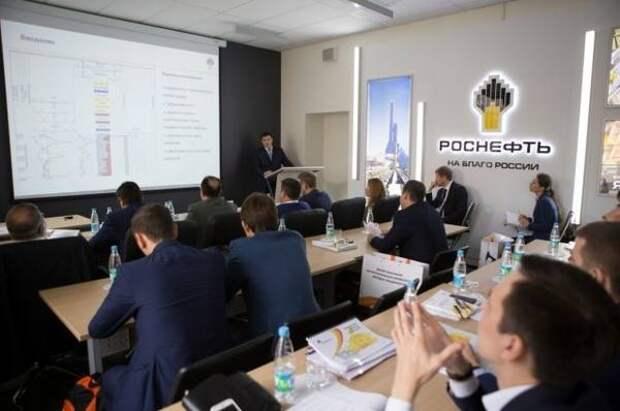 Проекты молодых специалистов. Завершился региональный этап НТК «Роснефти»