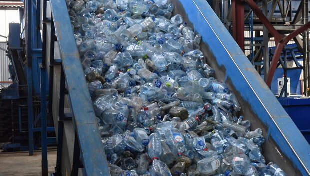 В Подмосковье запустят 15 КПО и заводов по термообработке мусора