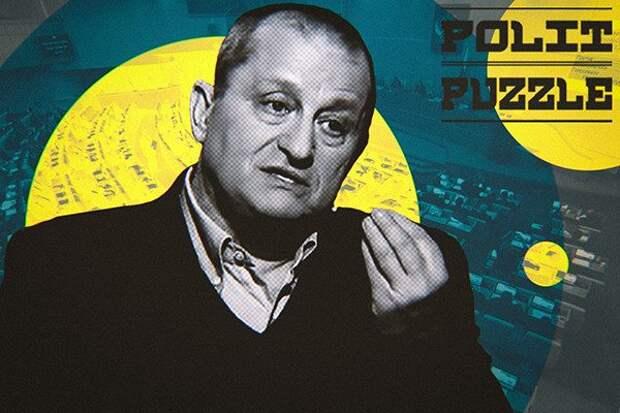 Кедми прокомментировал «фантазии» Блинкена по поводу Украины в НАТО