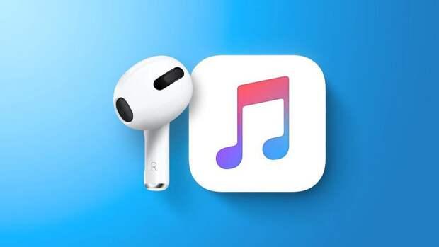 Слух: Apple представит третье поколение AirPods и режим HiFi для Apple Music 18 мая