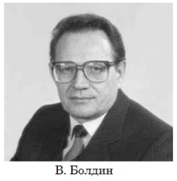 2  Предвечный трибунал: убийство Советского Союза