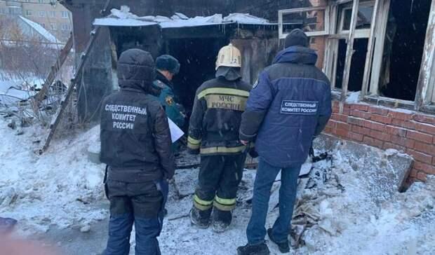 Следком в Оренбурге начал проверку обстоятельств гибели напожаре супружеской пары