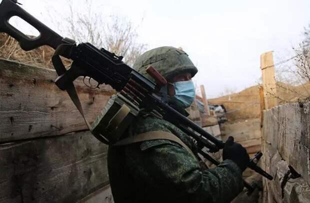 Украина обстреляла Донецк