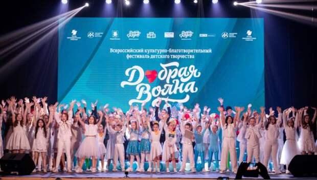 В Симферополе завершился региональный отборочный тур фестиваля «Добрая волна»