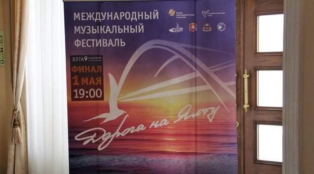 Выступлением латвийского певца в Крыму заинтересовались на родине