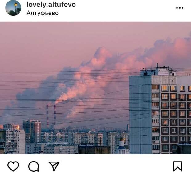Фото дня: розовый дым в лучах заката над Алтуфьево