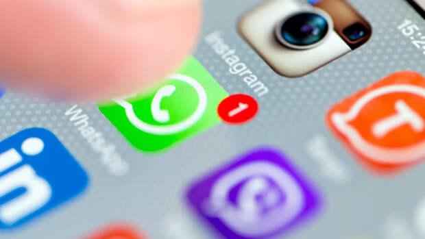 Что делать, чтобы WhatsApp продолжил работать после 15 мая