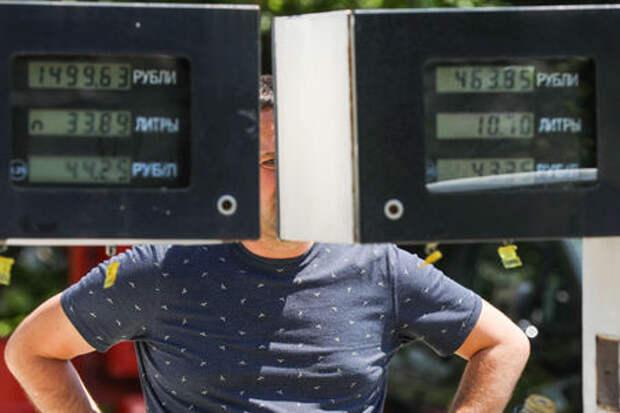 Бензин снова дорожает: отмена заморозки цен!