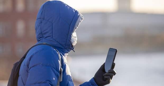 Минцифры определилось с приложениями для предустановки на телефоны и Smart TV
