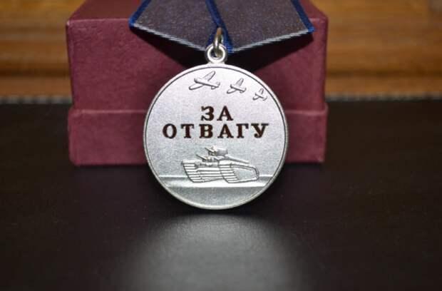 Как медаль «За отвагу» помогала выявлять шпионов