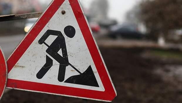 В Подмосковье построили 348 км тротуаров в 2019 году