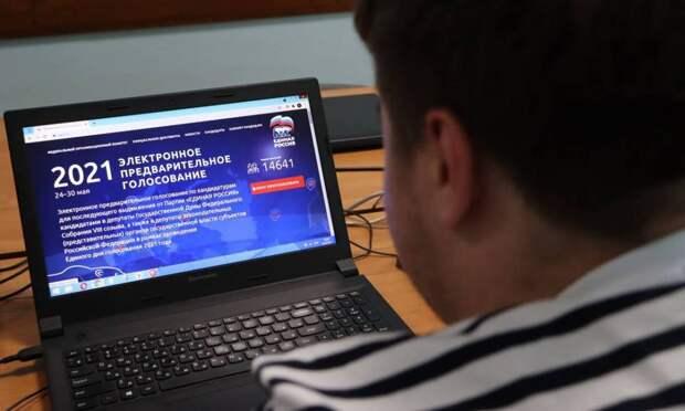 «Удобно ибезопасно»: эксперт оценил электронные праймериз «Единой России»