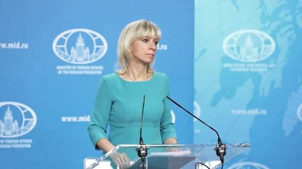 Захарова предостерегла НАТО от поставок вооружения Украине