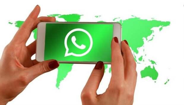WhatsApp взяли измором
