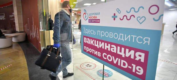 «Люди боятся вакцинации». Бизнес о требовании властей привить от коронавируса 60% сотрудников