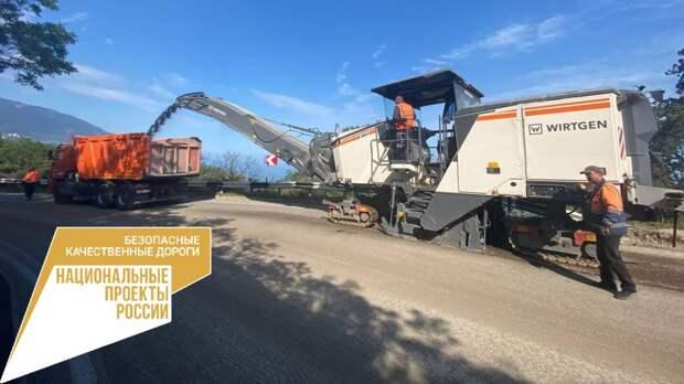 На автодорогах южного берега Крыма продолжаются масштабные ремонтные работы