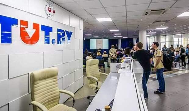 Силовики пришли в офис редакции белорусского издания Tut.by