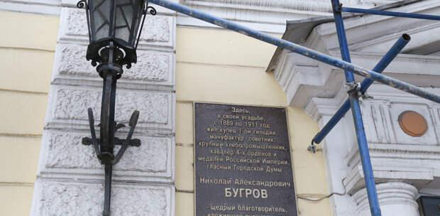 Особняк купца Николая Бугрова в Нижнем Новгороде отреставрировали наполовину
