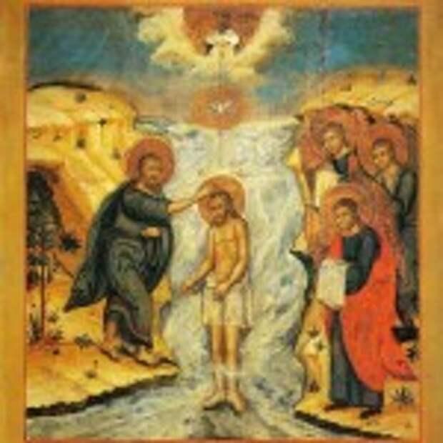 Икона Крещение Господне. 15 век