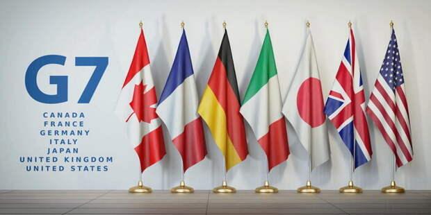 На G-7 Россию душили, но не до душили