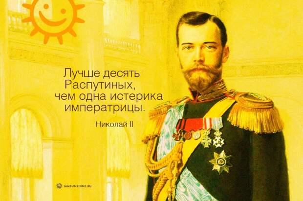 """Дневник «святого"""" Николая Романова. Но, боже мой, какая скука…"""
