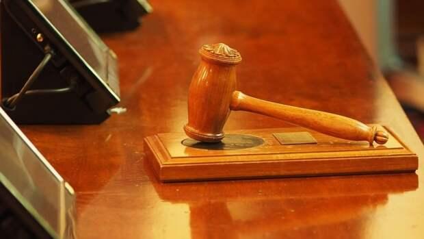 Имущество осужденного экс-главы Коми распродают на торгах