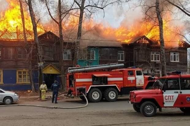 Один человек погиб, один пострадал во время пожара в доме в Комсомольске-на-Амуре
